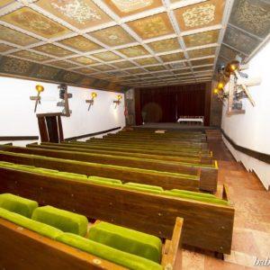 Chamber Hall